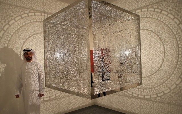 Abu Dhabi Art Event Creates a Picture for the World