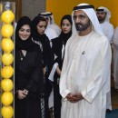 Dh2 billion Earmarked by Mohammed for UAE Innovation