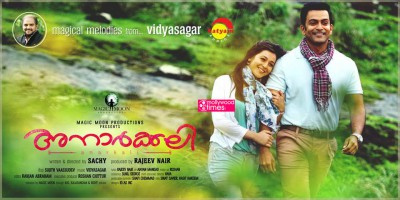 Anarkali - Malayalam movie in Abu Dhabi