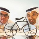 Get Ready For Bike-Sharing in Abu Dhabi