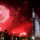 New Year's Day Holiday in UAE Will Not be Transferred to Another Day