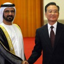 UAE and China to Rewrite Relations