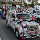 Union Rally Takes Place in Abu Dhabi