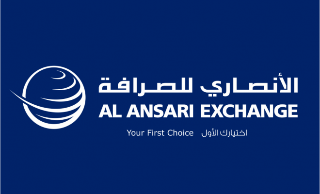 Al Ansari Exchange Abela Super Store Branch, in Abu Dhabi