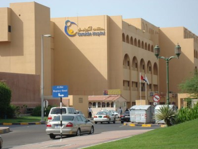 Abu Dhabi's Hospitals Hit Their Waiting Time Target