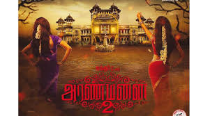 Aranmanai 2 - Tamil movie in Abu Dhabi