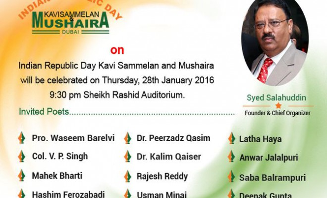 Indian Republic Day with Kavi Sammelan & Mushaira