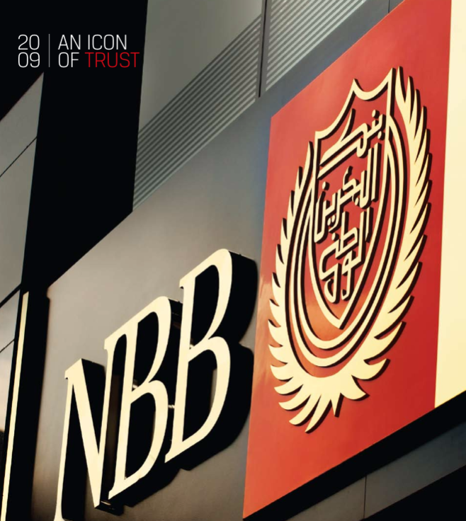 bahrain national bank sustainability The latest tweets from national bank of bahrain (@nbbonline) official account of nbb, bahrain's first local bank bahrain.
