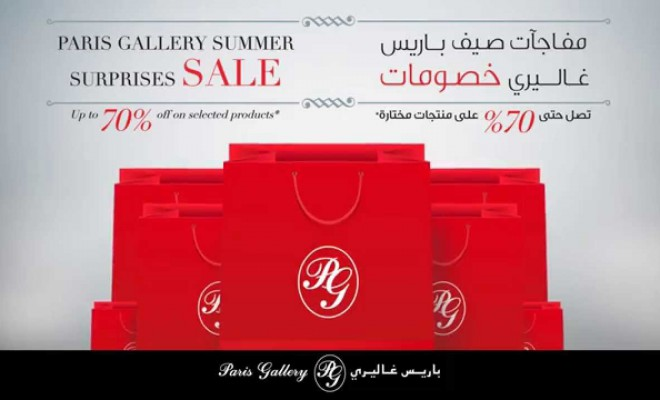 The Red Envelope - Paris Gallery Promotion