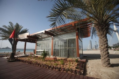 Two More Public Libraries for Abu Dhabi