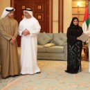 UAE Government Leaders Programme Unveils Latest Batch