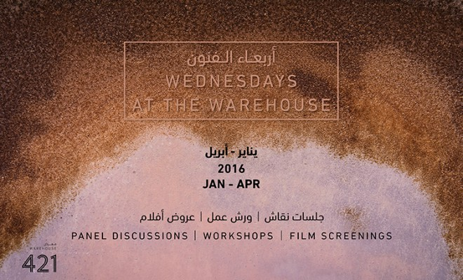 Wednesdays At The WareHouse