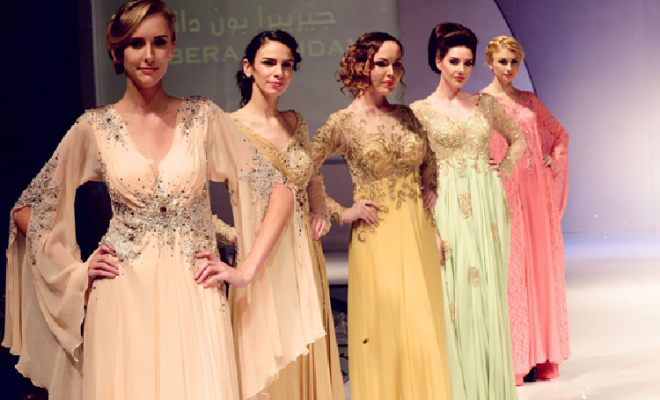 New Look Beauty & Fashion Exhibition