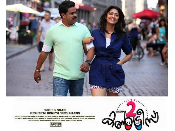 two-countries-trailer-Dilip-Mamta