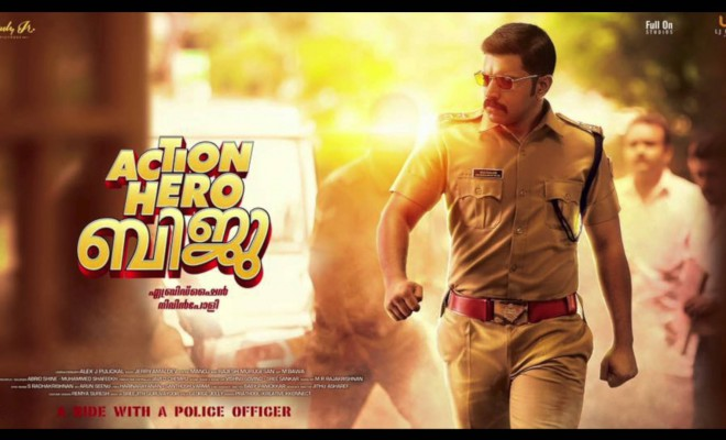 Action Hero Biju Malayalam 2016 movie released in Abu Dhabi Cinemas