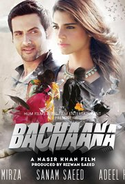 Bachaana 2016 - Urdu Movie in Abu Dhabi