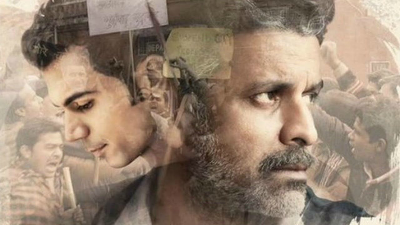 Image result for Aligarh(2015)