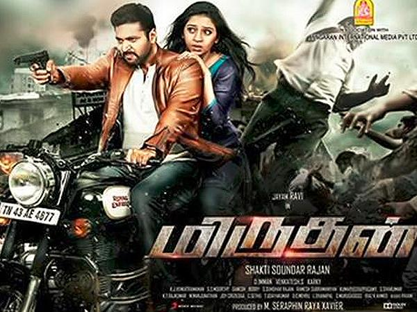 Watch Miruthan (2016) Tamil full Movie Online Free