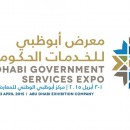 Smart Stores Expo to launch in Abu Dhabi in 2017