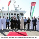 Scientists to carry out fisheries survey in UAE waters