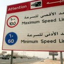 Speed limit in UAE to be increased