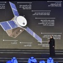 Arab world's first mission to Mars will launch from Japan in 2020