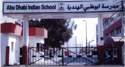 Abu Dhabi Indian School Admission Procedures, Facilities and Location