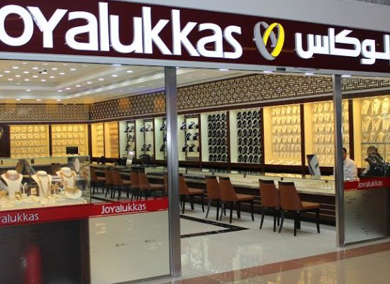 Joyalukkas Jewellery shop in Mussafah Abu Dhabi