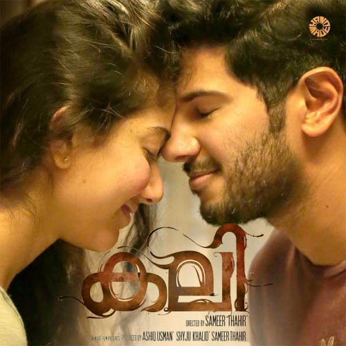 torrent download ipad 2016 malayalam movies
