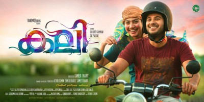 Kali Malayalam 2016 movie released in Abu Dhabi Cinemas