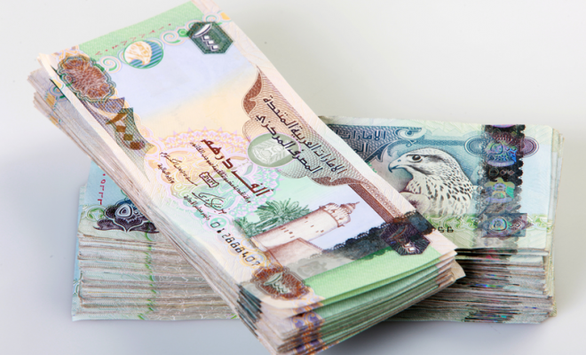 UAE Currency Exchange
