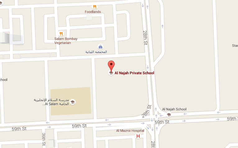 Al Najah Private School