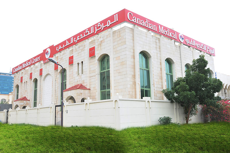 Canadian Medical Center Contact Number and Location in Abu Dhabi