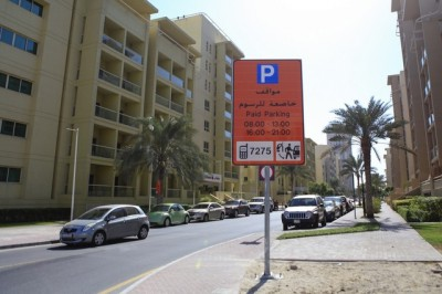 Price hikes for a quarter of Dubai parking spaces from May 28