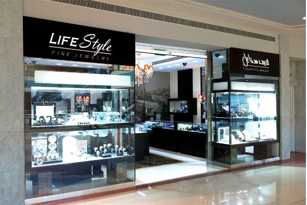 LifeStyle Fine Jewellery, Mushrif Mall, Abu Dhabi