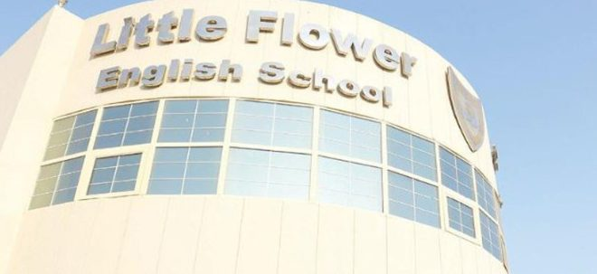 Little Flower (P) School, Abu Dhabi