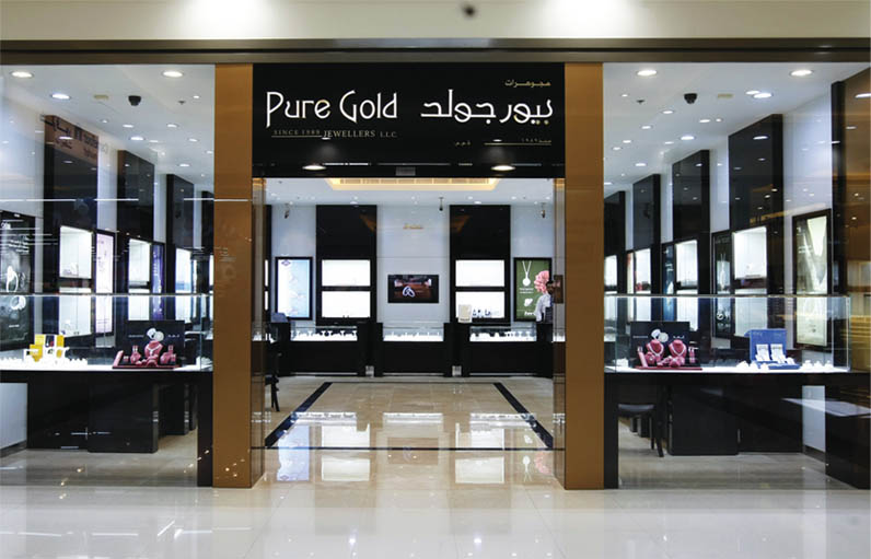 Pure-gold-jewellers