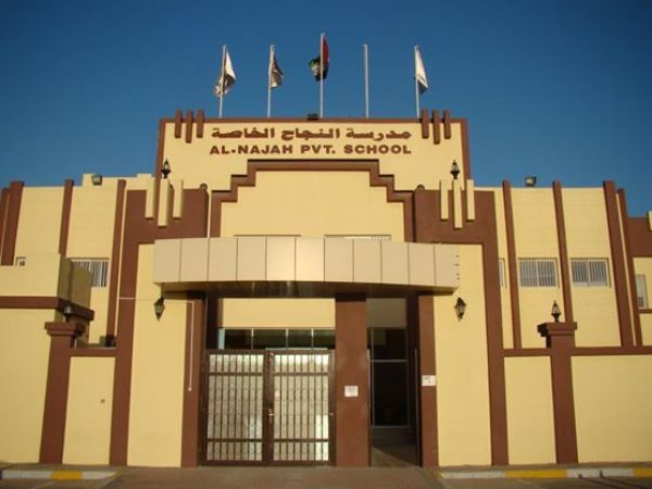 Al Najah Private School Location and Contact, Abu Dhabi