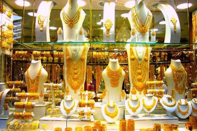 Sajid Jewellers