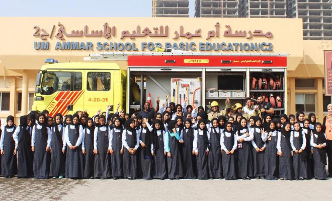 Umm Amar Secondary School, Abu Dhabi