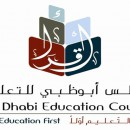 Four schools gain 'outstanding' rating in Abu Dhabi inspections