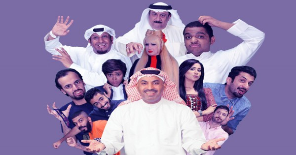 Heart for Sale - Family Event in Abu Dhabi