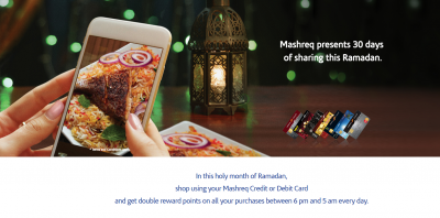 Ramadan - Banks and Credit Card offers