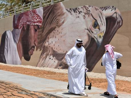 Abu Dhabi unveils the city's largest mural