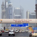 UAE roads may soon have more traffic tolls