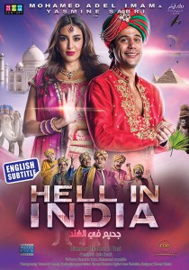 Hell-in-India-3