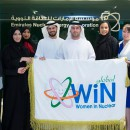 24th Global Women in Nuclear conference in Abu Dhabi