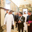 Abu Dhabi Crown Prince tours Vatican Library and Museum