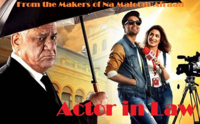 Actor in Law 2016 - Urdu Movie in Abu Dhabi