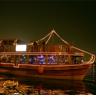 Creek Dinner Dhow Cruise